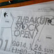 『ZUBAKURO STOCK OPEN 01』チラシ。