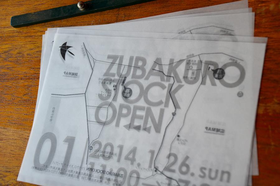 『ZUBAKURO STOCK OPEN 01』チラシ。