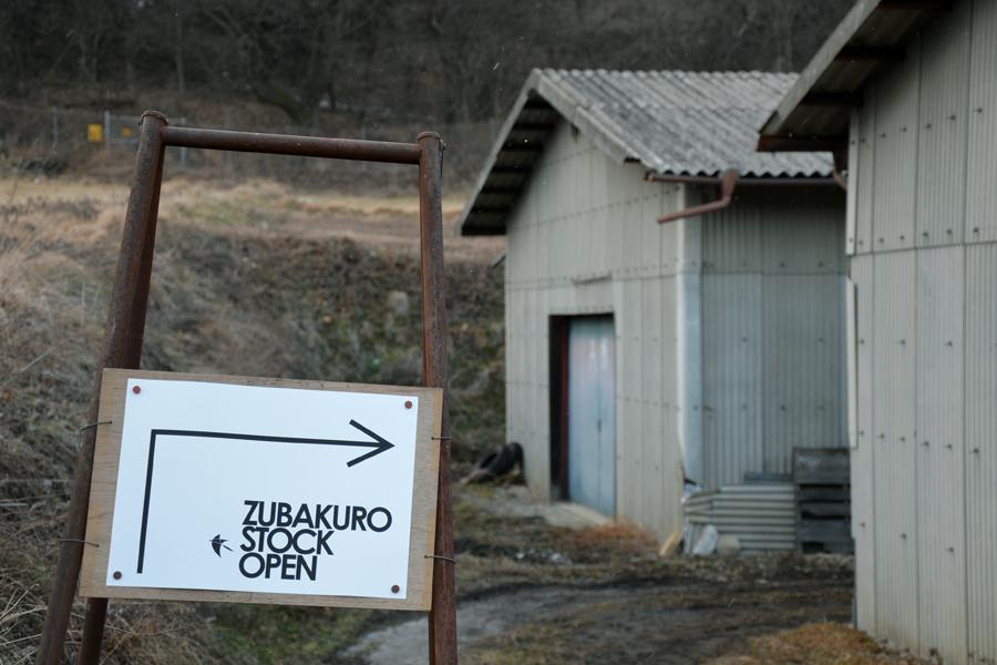 ZUBAKURO STOCK OPEN会場。奥のA棟が燕倉庫。