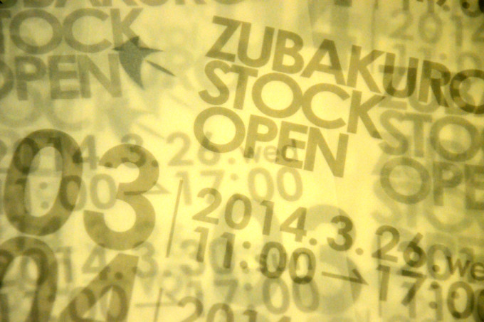 『ZUBAKURO STOCK OPEN 03/04』チラシのカット作業をしていたら、ある瞬間意図せずにできていた偶発的デザイン。